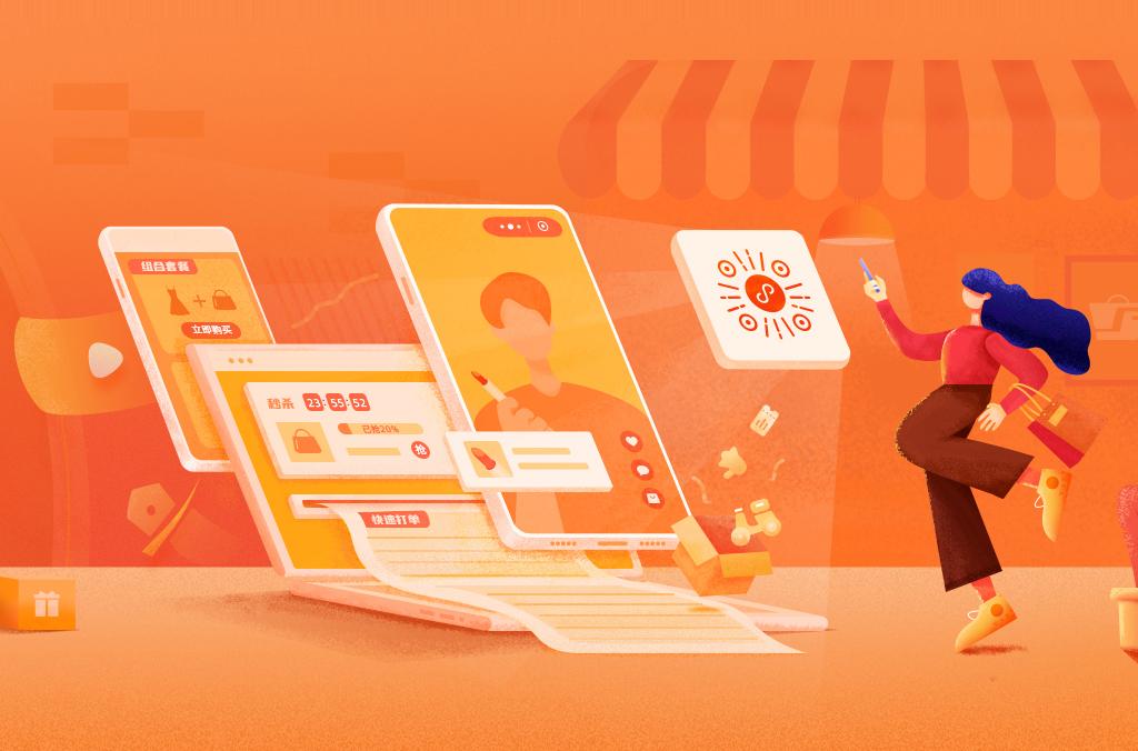 True-E 梅景松互联网专家:seo网站推广最重要的东西是什么?
