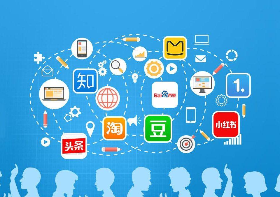 True-E 梅景松名师和大家说说消费者行为和营销策略最佳方法