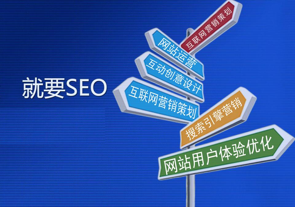北美移动互联网营销专家梅景松分享推广渠道
