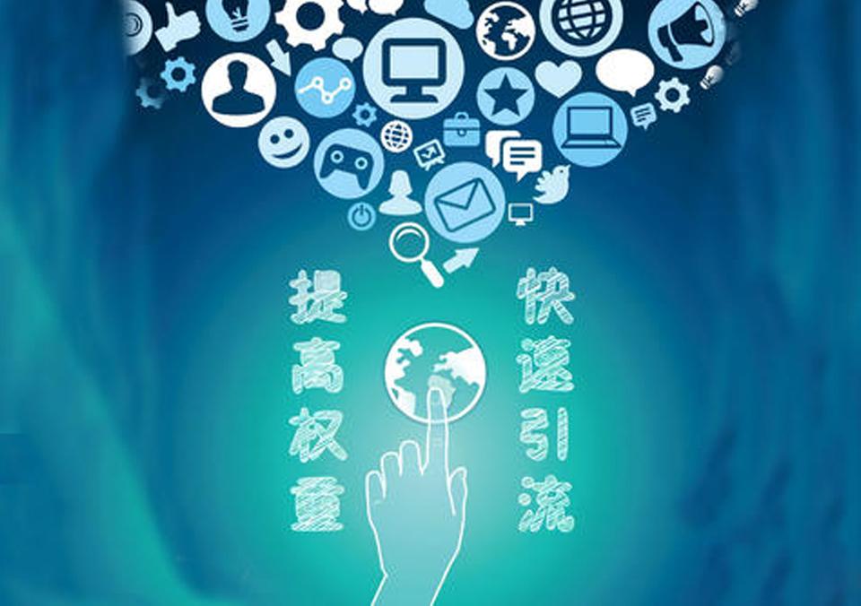 易湃智能营销平台和大事件营销