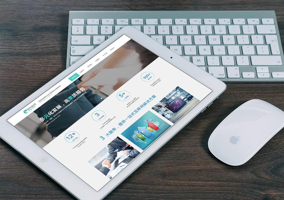 电商专家梅景松分析多伦多网站开发需要准备什么?
