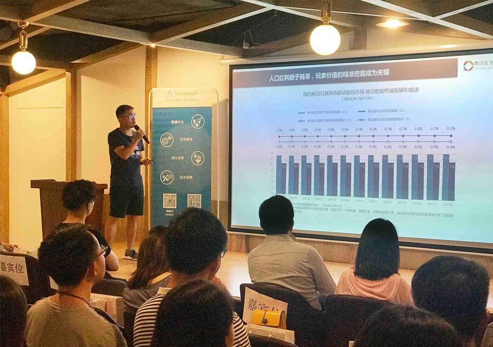 电商专家梅景松分析facebook打广告多少钱?