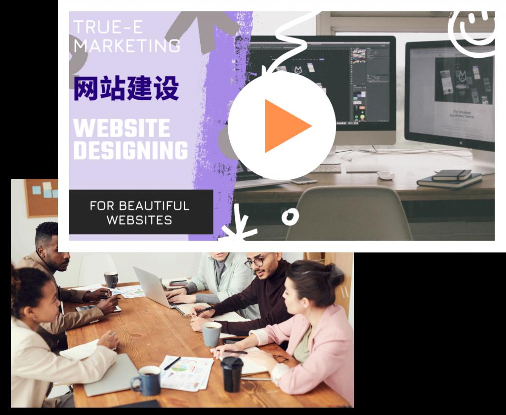 网站建设-封面