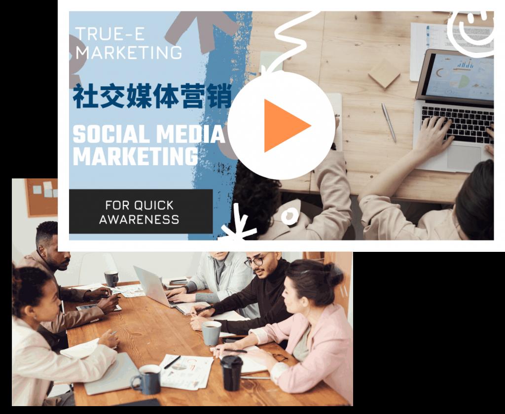 社交媒体营销-00